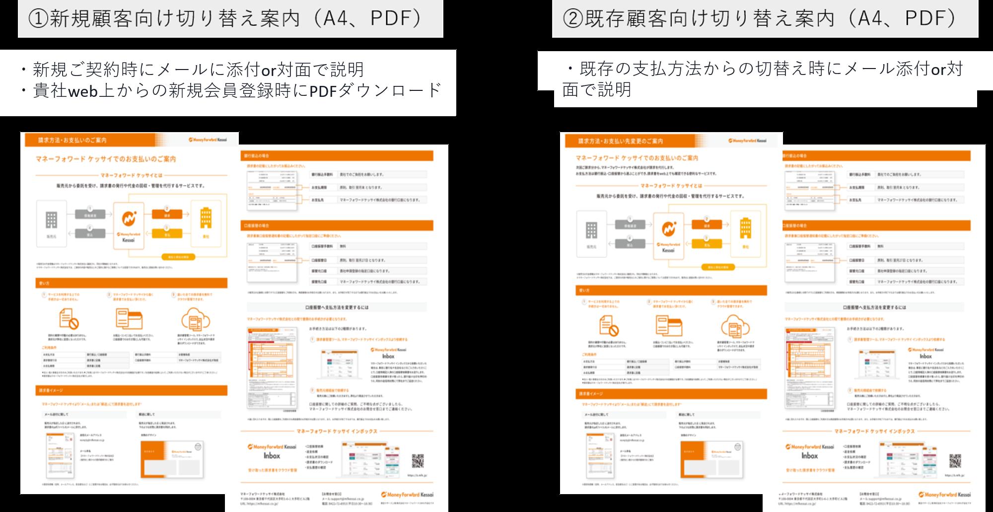 ___________PDF.png